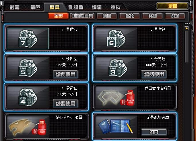 7v,穿越,6烈龙,征服者,苍雷生化全装此擎天原因火线已奥迪a6后视镜上的开关是什么账号图片