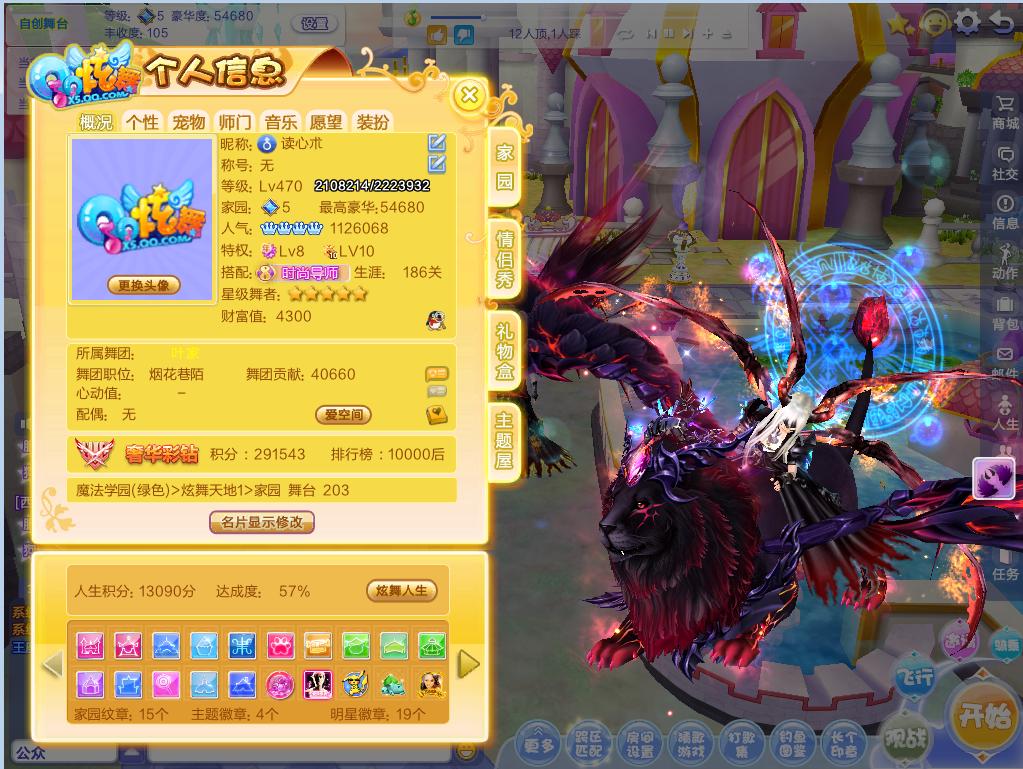 紫钻8,至尊麒麟老虎狮子修罗魔法等极品男号.